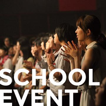 SCHOOL EVENT