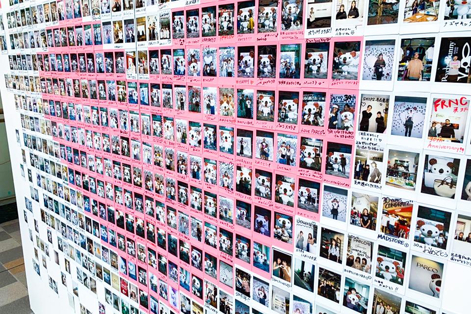 名古屋PARCO 30周年『LOVE PARCO』LOVEアートキャンペーン