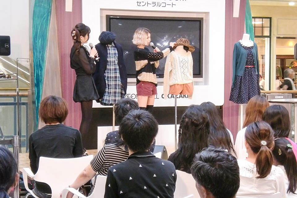 イオンモール岡崎 沙羅マリー トークイベント