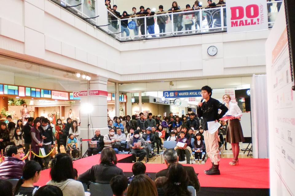 イオンモール鈴鹿 ファッションショー 2013