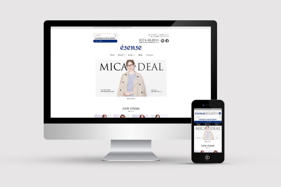 ésense アパレルECサイト設立 & SNS広告戦略