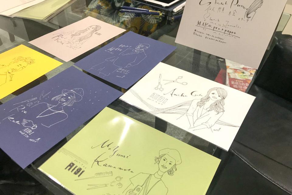AIBI SUMMER FESTA 2018 @名古屋ダイヤモンドホール