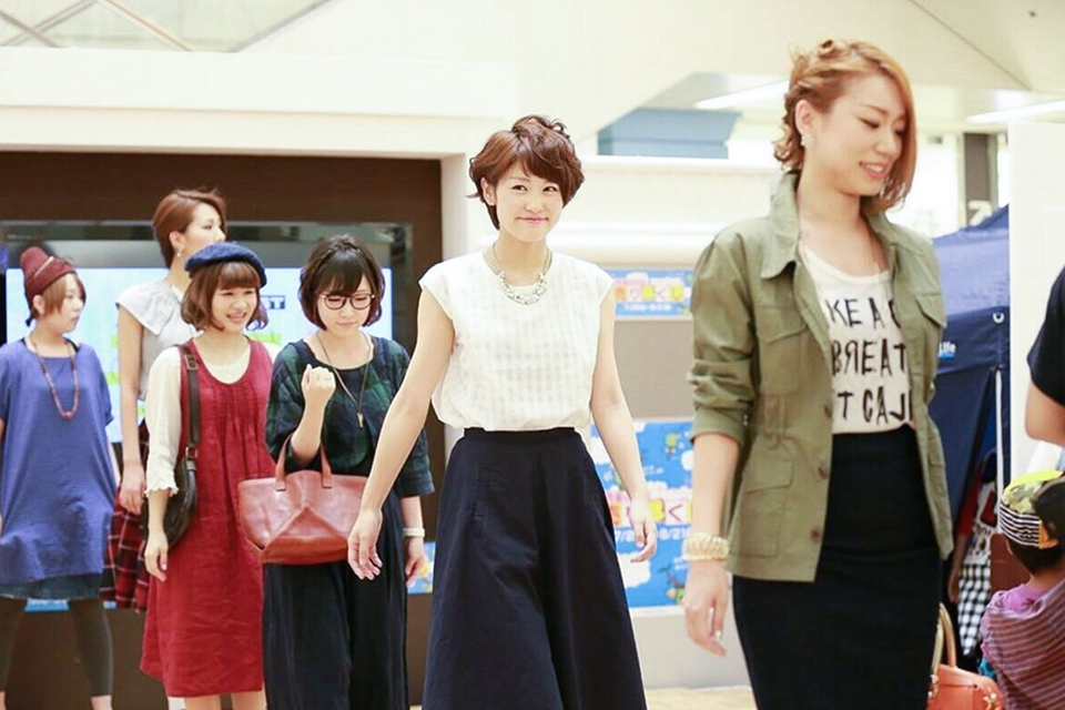 STYLING COLLECTION 2014 in MIE