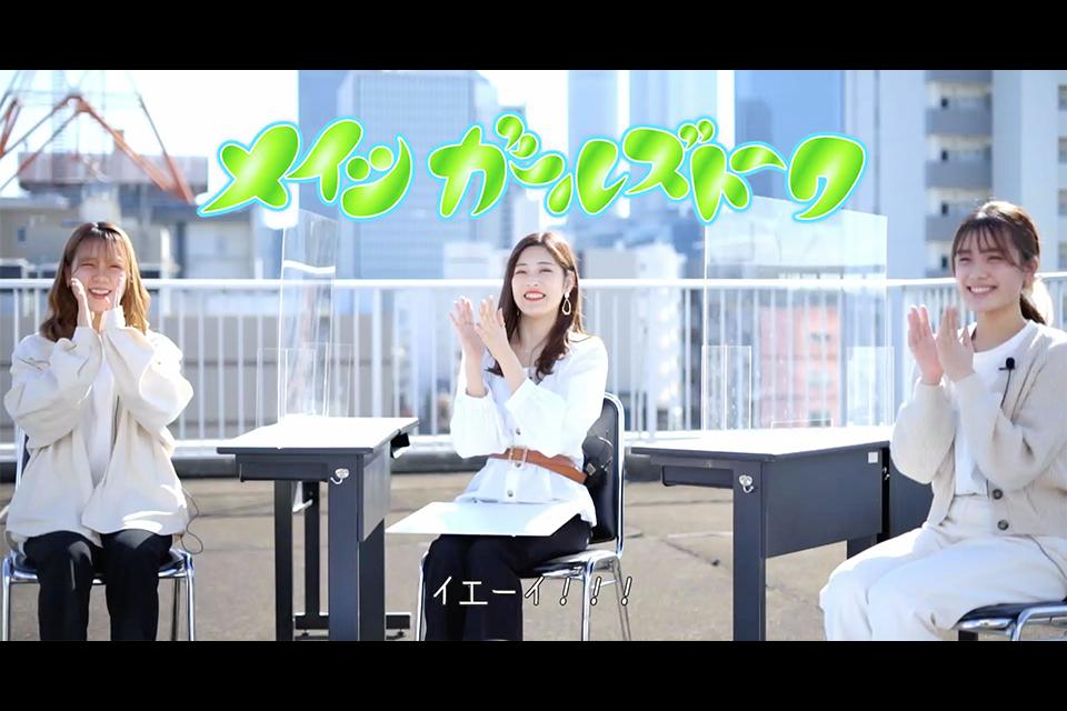 名古屋歯科医療専門学校オンライン学校案内ムービー