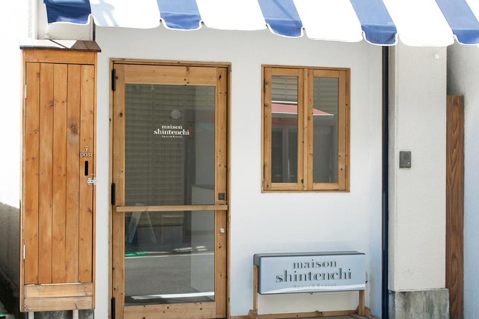 maison shintenchi