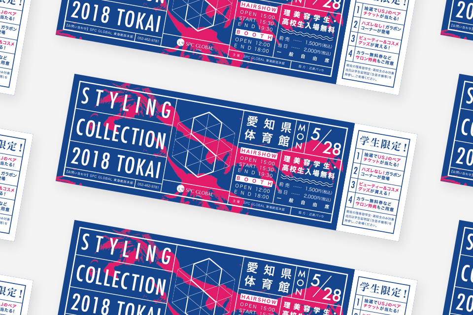 STYLING COLLECTION 2018 TOKAI S-feh @愛知県体育館